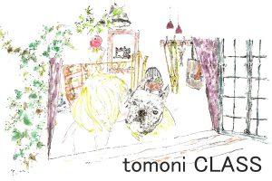 43-tomoni CLASS