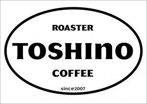 32-トシノコーヒー