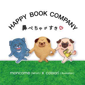10_Happy Book Company