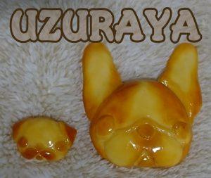 1_UZURAYA