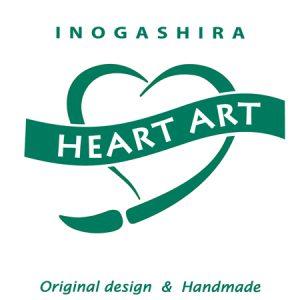 9_井の頭・HEART ART